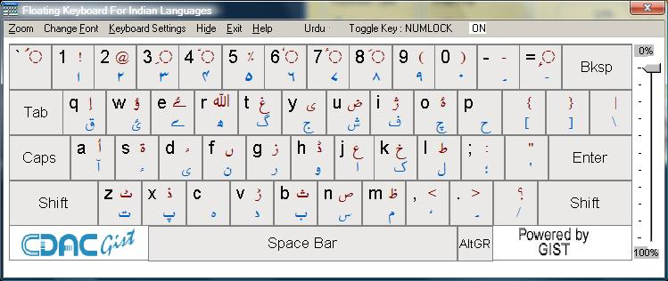 Urdu language Fonts and Keyboard Drivers for Android and Windows