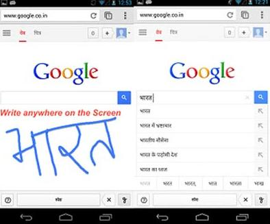 Google launches Hindi handwriting feature for Android